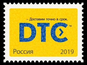 Почтовые услуги DTS — доставка заказных / простых писем, предпочтовая подготовка, Почта России, конверты Логотип